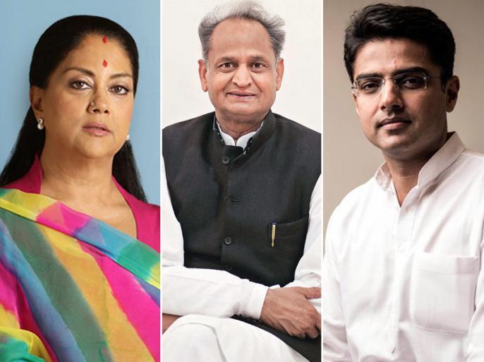 Rajasthan election 2018 result impact of 2019 lok sabha election | राजस्थान में प्रमुख सीटों के नतीजे तय करेंगे सियासी दिशा, एक चौथाई सीटों पर त्रिकोणीय मुकाबला