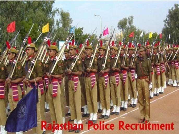 Rajasthan Police Recruitment 2019: Bumper recruitment for the posts of Constable and SI in Rajasthan Police, 8th to 12th can apply | Rajasthan Police Recruitment 2019: राजस्थान पुलिस में निकली कॉन्सटेबल और SI के पदों पर बंपर भर्तियां, 8वीं से 12वीं पास कर सकते हैं अप्लाई