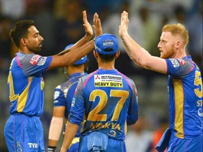 IPL 2019: Rajasthan Royals, Team Profile, Squads Analysis, Can Rajasthan end 11 years long wait | IPL 2019: राजस्थान को 11 साल से है दूसरे खिताब का इंतजार, विदेशी खिलाड़ी हैं टीम की 'ताकत' और 'चिंता' भी