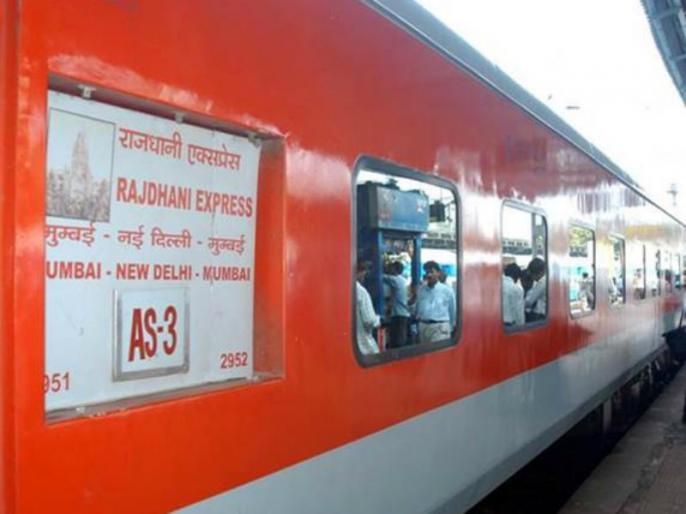 Mumbai Delhi Rajdhani Express revamp with Operation Swarna, here are features | 'ऑपरेशन स्वर्ण' से चमकेगी मुंबई-दिल्ली राजधानी एक्सप्रेस, मिलेंगी ये नई सुविधाएं