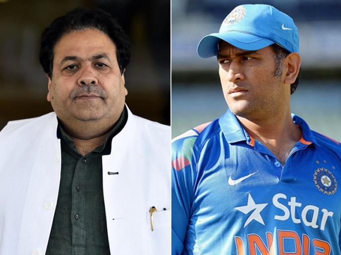 MS Dhoni has to decide for his retirement time, says Rajiv Shukla   धोनी के रिटायरमेंट पर राजीव शुक्ला का बड़ा बयान, कहा- उन्हें खुद तय करना है संन्यास का समय