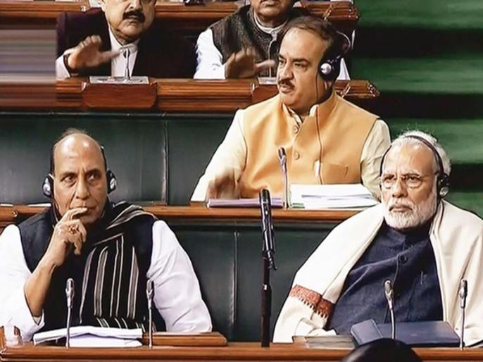 BJP Parliamentary Party Working Committee: Modi will be leader of BJP in Lok Sabha and Rajnath Deputy Leader | पीएम मोदी होंगे लोकसभा में बीजेपी संसदीय दल के नेता, राजनाथ उपनेता, जानें और किस नेता को मिला क्या पद