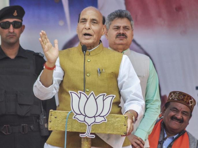 Uttar Pradesh these leaders claim is high for modi cabinet minister | मोदी कैबिनेट 2.0: उत्तर प्रदेश के इन सांसदों का दावा मजबूत, मिल सकती है मंत्रिपरिषद में जगह