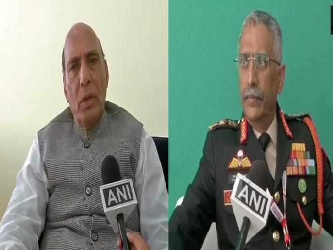 Army Chief General MM Naravane met Defence Minister Rajnath Singh and briefed about the ground situation in Ladakh   सेना प्रमुख एमएम नरवणे ने रक्षा मंत्री राजनाथ सिंह से की मुलाकात, लद्दाख के जमीनी हालात की दी जानकारी