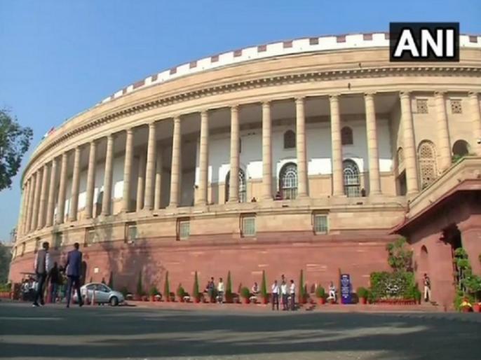 Citizenship Amendment Bill 2019 to be introduced in Rajya Sabha at 2 pm Know all about numbers in Rajya Sabha | नागरिक संशोधन विधेयक राज्य सभा में बुधवार को होगा पेश, जानिए क्या कहता है सदन का गणित