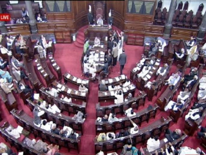 Eight members of the House are suspended for a week: Rajya Sabha Chairman M Venkaiah Naidu | राज्यसभा के 8 सांसदों को एक सप्ताह के लिए किया गया निलंबित, सभापति वेंकैया नायडू ने की कार्रवाई