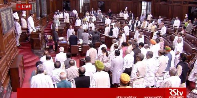 Homeopathy Central Council Bill gets approval from Rajya Sabha | होमियोपैथी केंद्रीय परिषद विधेयक को राज्यसभा से मिली मंजूरी