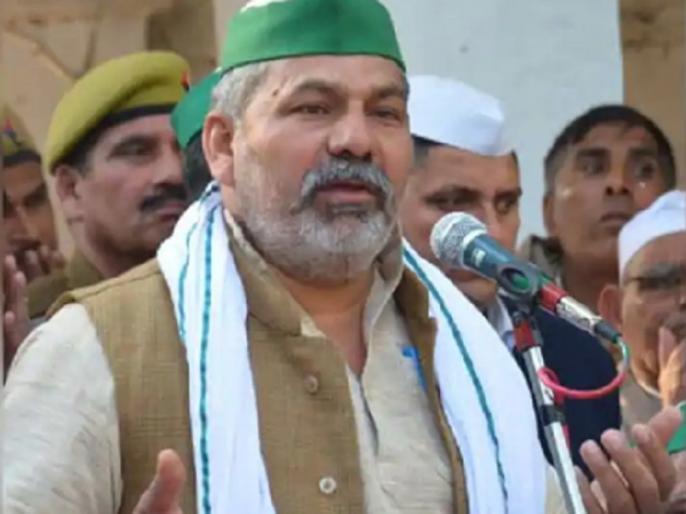 Madhya Pradesh police will arrest farmer leader Rakesh Tikait !, district court has issued arrest warrant | किसान नेता राकेश टिकैत को गिरफ्तार करेगी मध्य प्रदेश पुलिस!, जिला अदालत ने जारी किया है अरेस्ट वारेंट