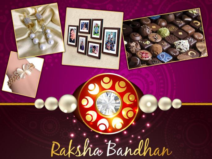 Raksha Bandhan festival revenge Piyush Pandey's blog | बदला-बदला सा रक्षाबंधन का त्योहार-पीयूष पांडे का ब्लॉग
