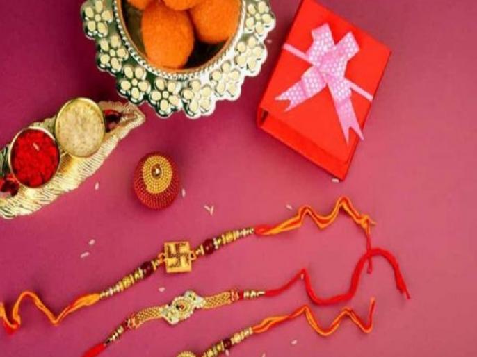 Raksha Bandhan 2019 gifts available for sister whole list and what should not given | Raksha Bandhan 2019: रक्षा बंधन पर भूलकर भी अपनी बहन को न दें ये गिफ्ट्स!