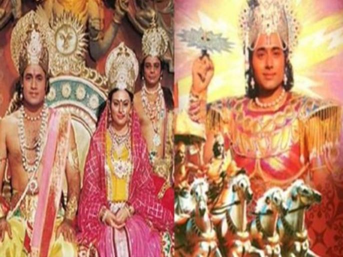 Ramayan and Mahabharat get bumper ratings for barc new report | लॉकडाउन में रामायण-महाभारत का जलवा बरकरार, टीवी टीआरपी के सारे रिकॉर्ड टूटे