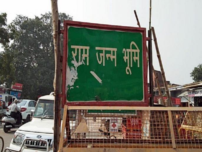 Vijay Darda Blog on Ayodhya Verdict : Neither win nor lose, brotherhood always flows | विजय दर्डा का ब्लॉग: न जीत न हार, भाईचारे की हमेशा बहती रहे बयार