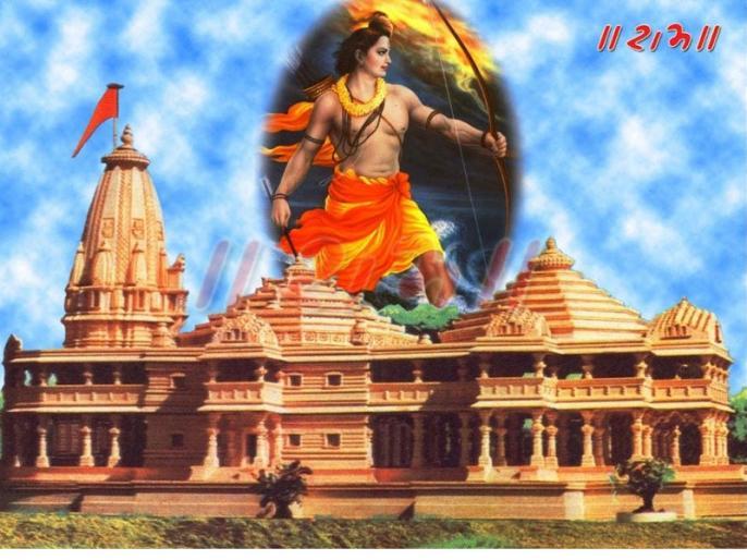 Rajasthan: Minister of Gehlot Government Khachariwas said- will give two months salary and silver brick for Ram temple | राजस्थान: गहलोत सरकार के मंत्री खाचरियावास ने कहा- राम मंदिर के लिये दो माह का वेतन और चांदी की ईंट देंगे