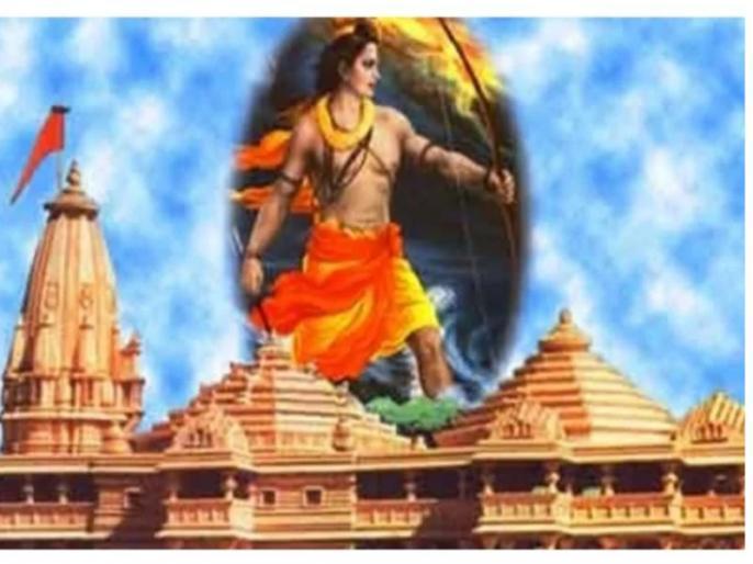 In about three years, devotees will be able to worship Ramlala in the sanctum sanctorum of the temple, VHP | लगभग तीन वर्षों में भक्त मंदिर के गर्भगृह में विराजमान रामलला का पूजन-अर्चन कर सकेंगे: विहिप