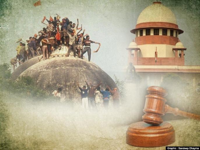 Ayodhya Verdict: Granting alternative land to Muslims, SC says wrongful acts should be corrected | मुस्लिमों को वैकल्पिक जमीन मुहैया कराते हुए SC ने कहा : गलत कृत्यों को ठीक किया जाना चाहिए