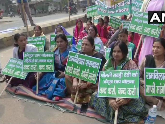 Ram Vilas Paswan's daughter Asha Paswan holds protest against him for allegedly calling former Bihar CM & RJD leader Rabri Devi illiterate | राबड़ी देवी को अंगूठा छाप कहने पर रामविलास पासवान की बेटी उन्हीं के खिलाफ धरने पर, कहा- माफी मांगे