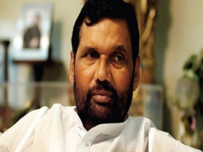 lok sabha election 2019 bjp survey hajipur seat ram vilas paswan may rethink to contest polls | लोकसभा चुनाव: बीजेपी के सर्वे ने पासवान को उलझन में डाला, हाजीपुर सीट को लेकर पार्टी को सता रहा है ये डर