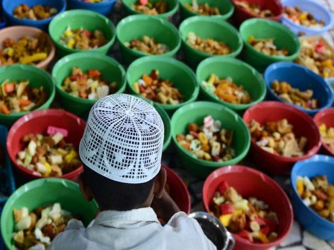 Ramadan 2018: Know what is sehri, iftar, taraweeh , jakaat, and alvida jumma | रमजान विशेष: जानिए क्या है सहरी, इफ्तार, तराहवी, जकात अलविदा जुमा, चांद और ईद