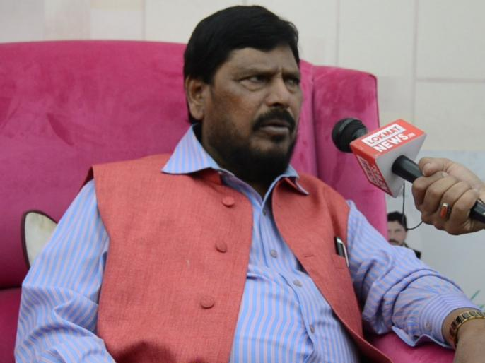 BJP government will soon be formed in Maharashtra says Ramdas Athawale   महाराष्ट्र में जल्द ही बनेगी बीजेपी की सरकार: रामदास आठवले