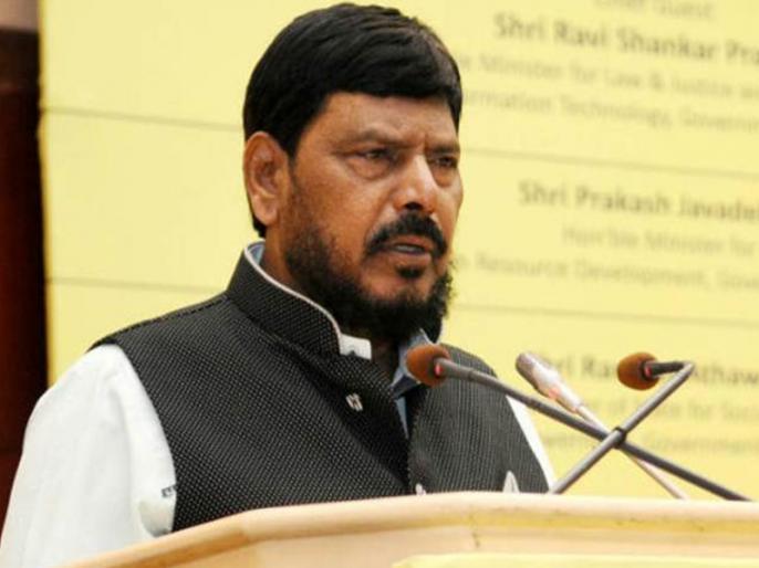 union minister ramdas athawale 75% reservation in government jobs in ranchi | केंद्रीय मंत्री रामदास अठावले की मांग- सरकारी नौकरियों में दिया जाए 75 प्रतिशत आरक्षण