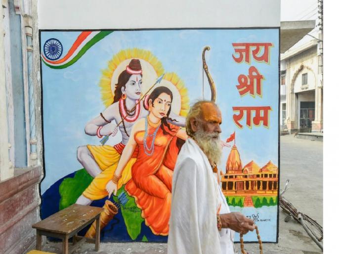 Ayodhya Verdict: Know who propose Ramlala virajman as a party in disputed land | Ayodhya Verdict: जानिए किसने दिया रामलला को पक्षकार बनाने का प्रस्ताव, जिससे दूर हुईं कई कानूनी अड़चने