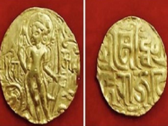 A coin confirming the existence of Ram in 12th century was in Chandrapur | 12वीं सदी में राम के अस्तित्व की पुष्टि वाला सिक्का चंद्रपुर में!
