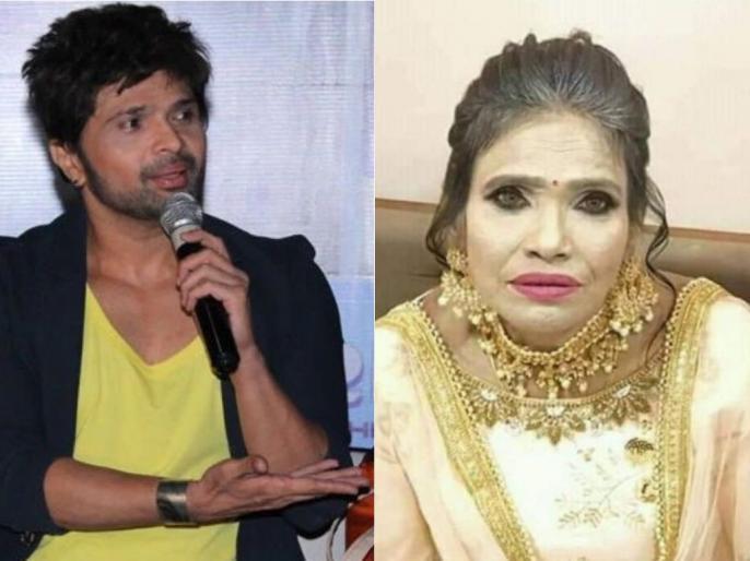 Ranu Mondal nakeup funny memes viral on social media | रानू मंडल का मेकअप से बिगड़ा चेहरा, सोशल मीडिया पर तेजी से वायरल हो रही हैं ये तस्वीरें