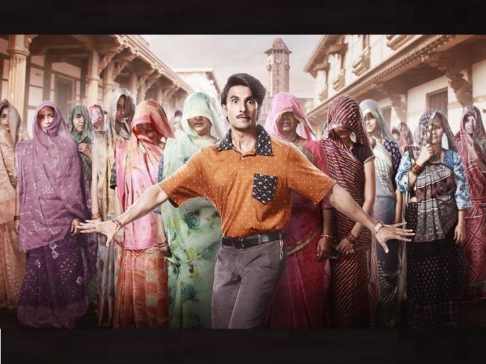 Ranveer Singh shares first look of his new film jayeshbhai jordaar | रणवीर सिंह ने अपनी नई फिल्म 'जयेशभाई जोरदार' का फर्स्ट लुक किया शेयर, गुजराती छोकरे के किरदार में आए नजर