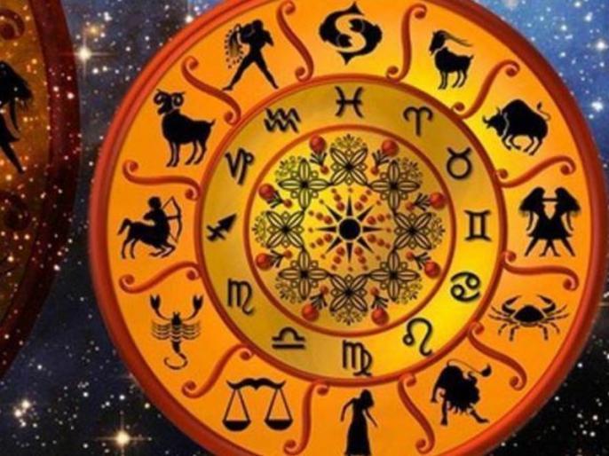 Aaj ka rashifal today horoscope 14 February 2020 rashifal today astrology according to zodiac signs | आज का राशिफल: मेष राशि को संपत्ति से जुड़ा विवाद करेगा परेशान, जानिए दूसरी राशियों का भी हाल