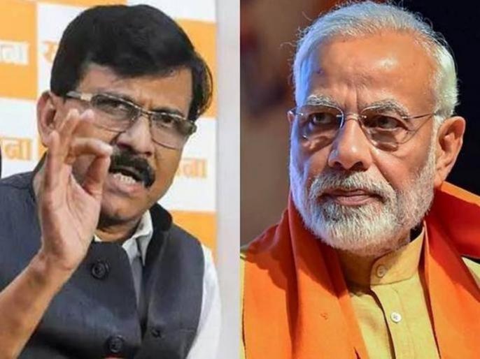 Red Fort incident a matter of national shame says Shiv Sena MP Sanjay Raut | संजय राउत ने साधा पीएम नरेंद्र मोदी पर निशाना, कहा- अगर सरकार चाहती तो रोक सकती थी हिंसा