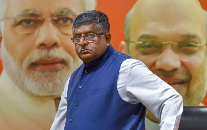 Ravi Shankar Prasad on economic slowdows says 3 movies earned Rs 120 crore on 2nd October | तीन फिल्मों ने 2 अक्टूबर को 120 करोड़ की कमाई की, कहां है मंदी: रविशंकर प्रसाद