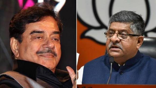 lok sabha election 2019 7th phase all eyes on patna sahib seat contest. | पटना साहिब सीटः कायस्थ लैंड पर रविशंकर प्रसाद के सामनेशत्रुघ्न सिन्हा, कौन जीतेगा जंग