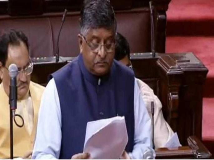 terrorists, criminals and corrupt people have no right to privacy says Modi government | मोदी सरकार ने का दो टूक, कहा- आतंकवादियों, अपराधियों और भ्रष्टाचारियों को निजता का अधिकार नहीं