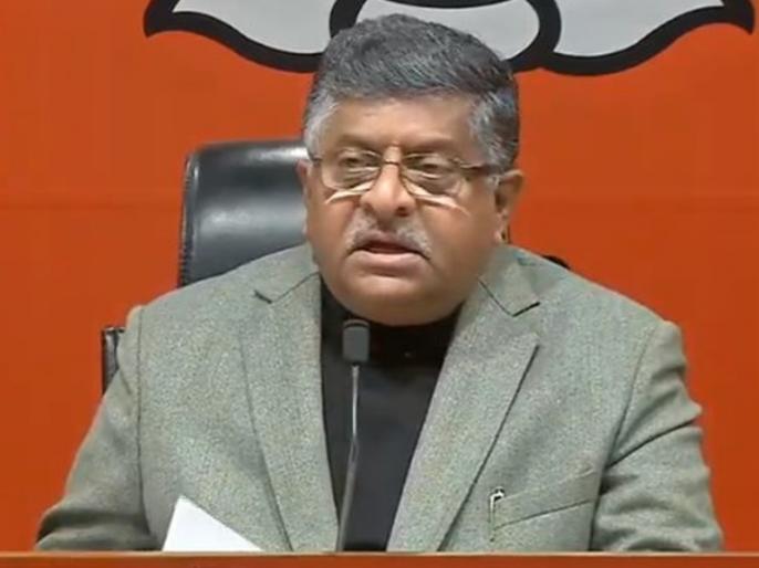 BJP Ravi shankar prasad says congress work like foreign lobbyist | बीजेपी का आरोप, विदेशी कंपनी के 'लॉबीस्ट' के तौर पर काम कर रहे हैं राहुल गांधी