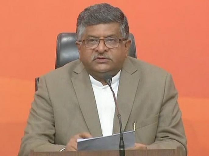 pnb scam Many Congress leaders are close to Nirav Modi says ravishankar prasad | PNB घोटालाः केंद्रीय मंत्री रविशंकर ने कांग्रेस से पूछा, 'क्या हार के गुस्से से लांघ देंगे राजनीति की सारी सीमाएं'