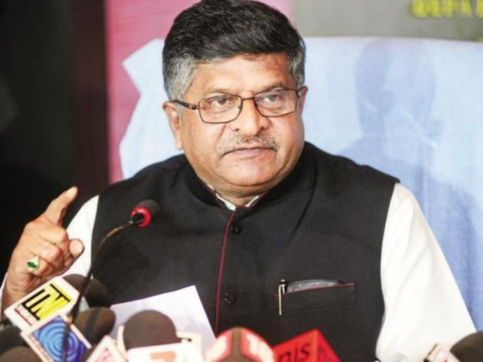 'If the Marshal could not save, there would be a physical attack on the Deputy Chairman', Law Minister Ravi Shankar Prasad attacked the opposition. | 'मार्शल न बचाते तो उप सभापति पर होता शारीरिक हमला', कानून मंत्री रविशंकर प्रसाद का विपक्ष पर निशाना