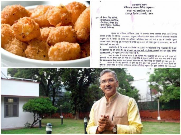 You will be shocked to know how much Uttarakhand CM spent on refreshments!!