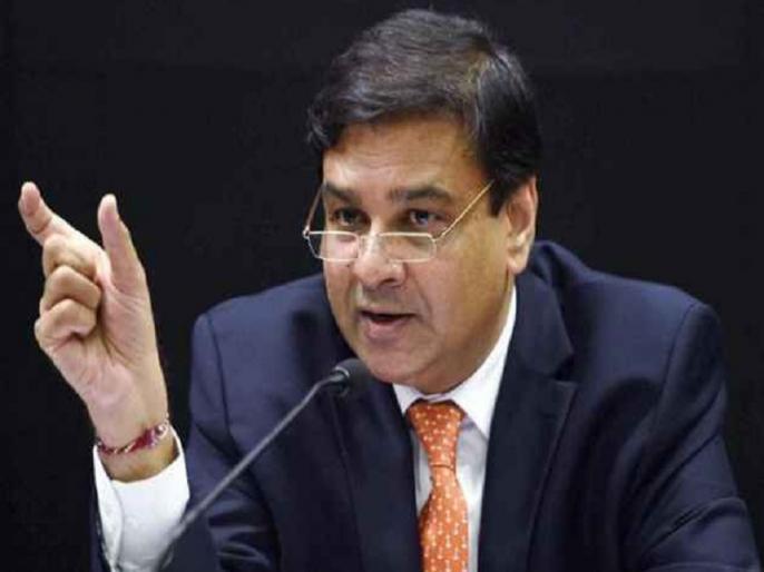 RBI Governor Urjit Patel Summoned By Parliamentary Panel On May 17 for Bank Scams Queries | बैंक घोटालों को लेकर संसदीय समिति ने रिजर्व बैंक गवर्नर उर्जित पटेल को किया तलब