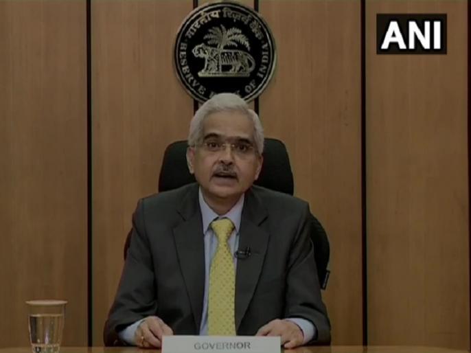 Repo rate remains unchanged at 4 percent sats RBI Governor Shaktikanta Das | RBI ने रेपो रेट में नहीं किया कोई बदलाव, गवर्नर शक्तिकांत दास ने कहा- इस साल निगेटिव रह सकती है GDP ग्रोथ