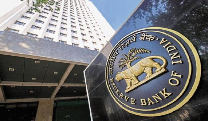 Reserve Bank of India is required for the country | देश के लिए जरूरी है रिजर्व बैंक की आजादी