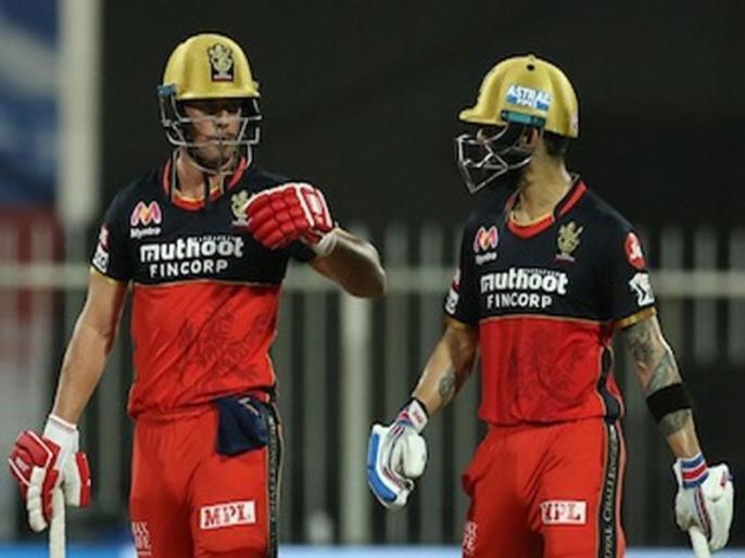 IPL 2020 RCB Vs KKR AB De Villiers Superhuman Knock In Sharjah made some big recored | IPL 2020: कोहली और डिविलियर्स ने आखिरी 47 गेंदों पर जोड़े 100 रन, मैच में बने कई बड़े रिकॉर्ड