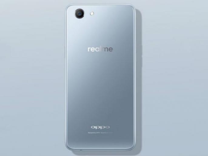 Oppo Realme 1 gets Silver limited edition variant, to go on sale June 18 | Oppo Realme 1 के सिल्वर लिमिटेड एडिशन से उठा पर्दा, 18 जून को होगी सेल