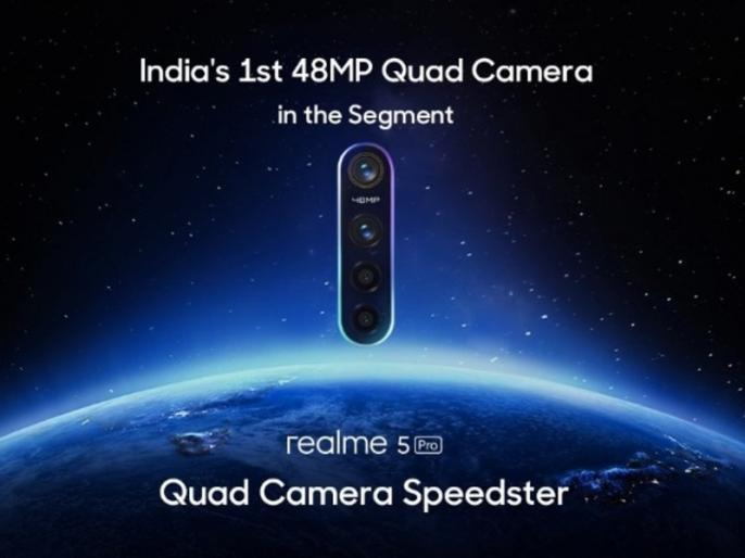 Realme 5 series will Launch On August 20 in India, coming with 4 rear camera, confirmed by Company CEO | Realme 5 में होंगे 4 रियर कैमरे, 10,000 रुपये से कम होगी कीमत, कंपनी ने की पुष्टि