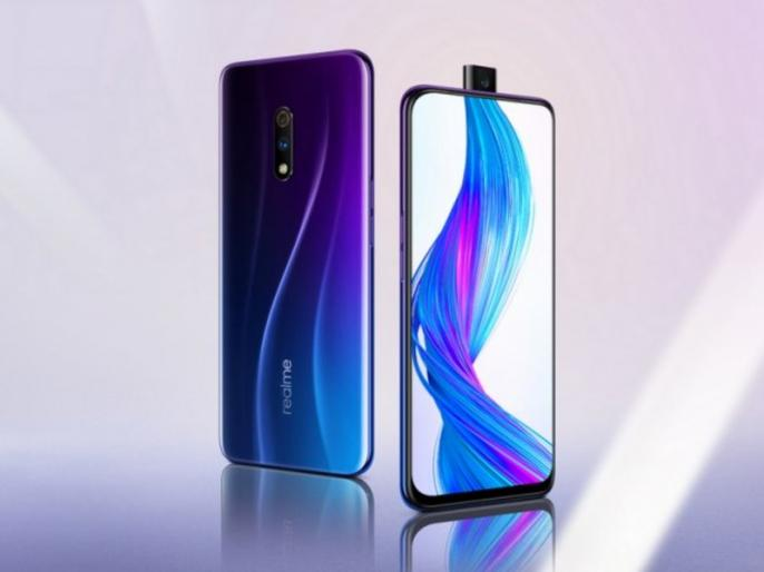 Realme X and Realme 3i android smartphone Launched in India | Realme X और Realme 3i स्मार्टफोन भारतीय बाजार में पेश