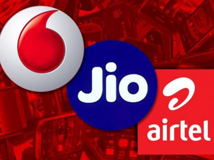 After Airtel, Vodafone Idea, now Relaince Jio announced to increase the rates of tariffs mobile services | एयरटेल, वोडाफोन-आइडिया के बाद अब रिलायंस जियो ने दिया झटका, दरें बढ़ाने की घोषणा