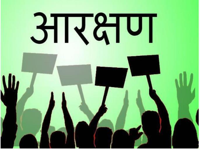 International Women's Day biharWomen MLAs demand reservation 50 percent is our right | अंतरराष्ट्रीय महिला दिवसःमहिला विधायकों ने आरक्षण की मांग की, लगाए नारे-'आधी आबादी करे पुकार-50 प्रतिशत हमारा है अधिकार'