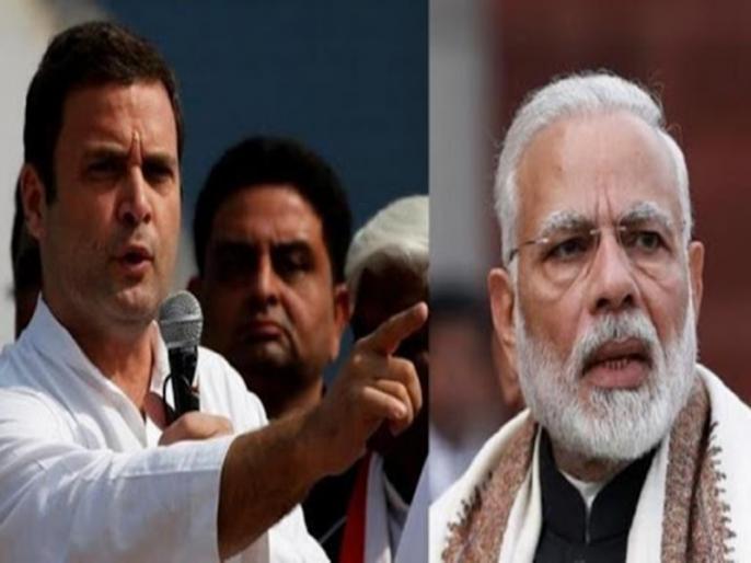 Prime Minister missing with vaccines, oxygen and medicines: Rahul | राहुल गांधी ने साधा प्रधानमंत्री नरेंद्र मोदी पर निशाना, कहा- वैक्सीन, ऑक्सीजन और दवाओं के साथ पीएम भी गायब हैं