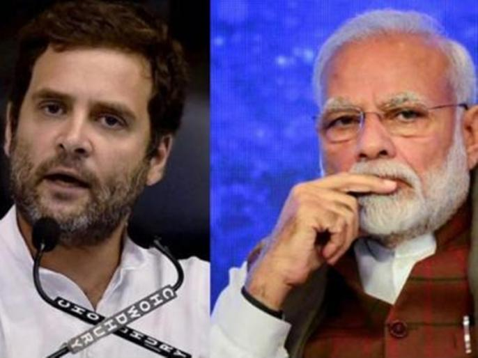 Central government impose complete lockdown and help the poor: Congress | क्या पूरे देश में लॉकडाउन लगाएगी नरेंद्र मोदी सरकार? जानिए कांग्रेस पार्टी ने आखिर ऐसा क्यों कहा
