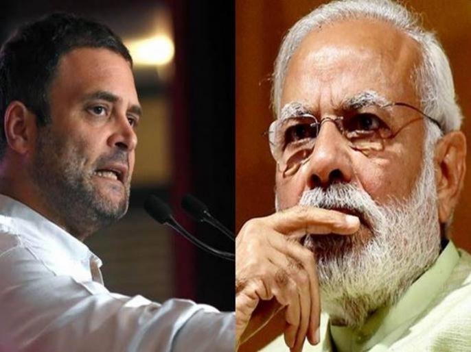 The world shocked by the state of Kovid-19 in India; Modi government image, focus on branding: Rahul Gandhi   राहुल गांधी का फूटा का गुस्सा, कहा-भारत की हालात देख पूरी दुनिया विचलित, खुद की ब्रांडिंग पर पीएम नरेंद्र मोदी का ध्यान