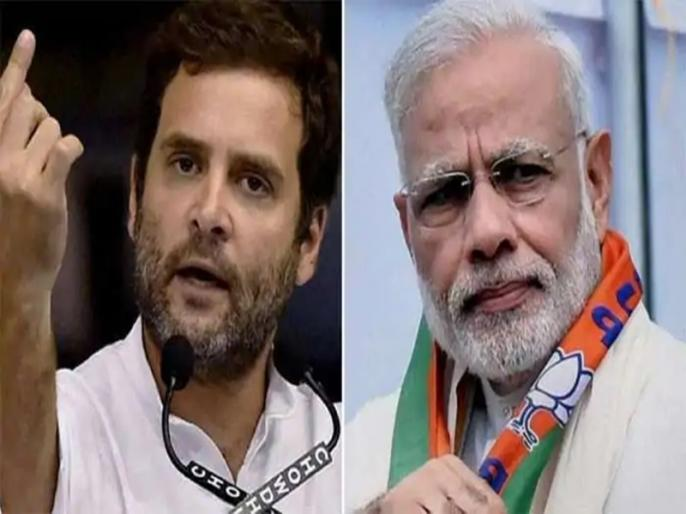 Amir-poverty gap widens under BJP rule: Rahul Gandhi | राहुल गांधी ने फिर साधा पीएम नरेंद्र मोदी पर निशाना, कहा- बीजेपी के शासन में गरीब और गरीब हो गए लेकिन चुनिंदा लोग बेतहाशा अमीर